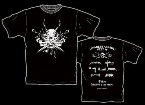 JAPANESE ASSAULT FEST 16 限定Tシャツ