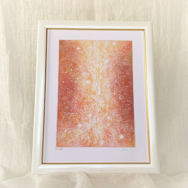 ヒーリングアート~エネルギーの柱 レッドパープル~  風水画 太子額装ジクレーアート