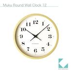 KATOMOKU muku round wall clock 12 イエロー km-97YRC 電波時計