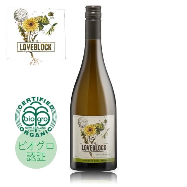 LOVEBLOCK Marlborough Sauvignon Blanc 2020 / ラブブロック マールボロ ソーヴィニヨンブラン