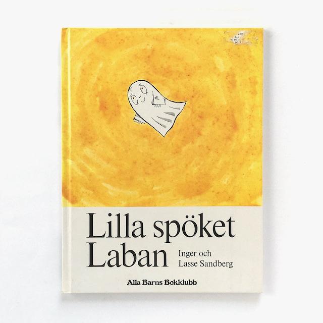 インゲル&ラッセ・サンドベリィ「Lilla spöket Laban(おばけのラーバン)」《1988-01》