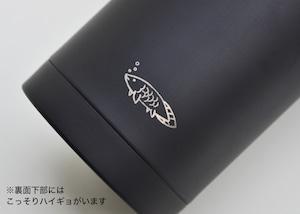サーモボトルタンブラー★ハシビロコウ【ブラック】