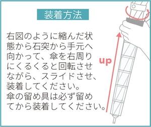 【2020年モデル】 up-mark-sam 濡れない&濡らさない!!ビヨーンと伸びる長傘カバーtakenoco(たけのこ)【先端キャップなし/エコバックセット】