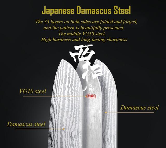 ダマスカス包丁 【XITUO 公式】 ペティナイフ 刃渡り9cm VG10  ks20032906