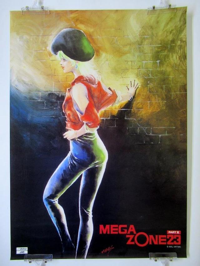 Megazone 23 Part II Eve Tokimatsuri Victor JVC - B2 size Japanese Anime Poster