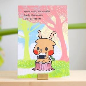 ポストカード_こんにちわ