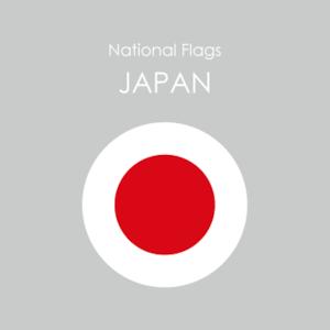 円形国旗ステッカー「日本」 ミスターシールオリジナル 世界各国 国旗シール JAPAN おしゃれ円型  旅行 おみやげ プレゼント ステッカーチューンなどに