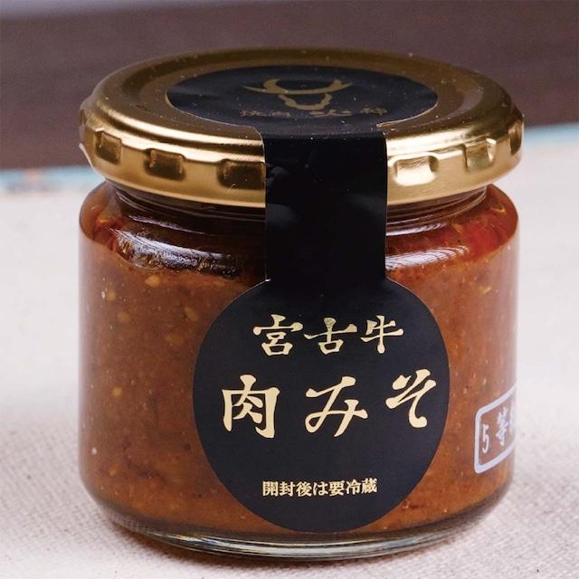 宮古牛肉味噌 150g