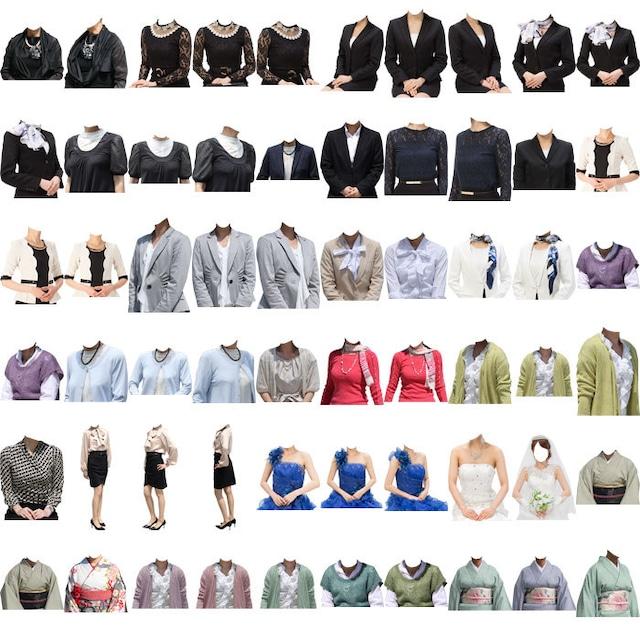女性着せ替え素材セット(174個)