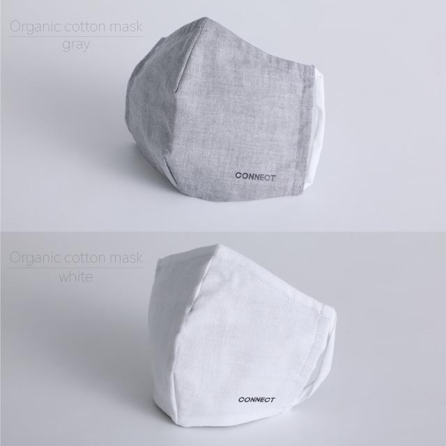 オーガニックコットンマスク(グレー / ホワイト)