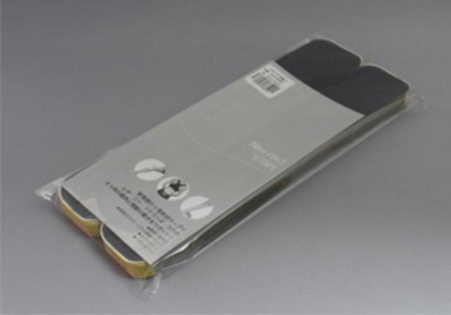 【NewHale】 V-Tape x 20 Set (Charcoal Gray)