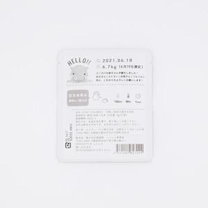 【期間限定】京煎茶玄米茶ティーバッグ ミニカバ