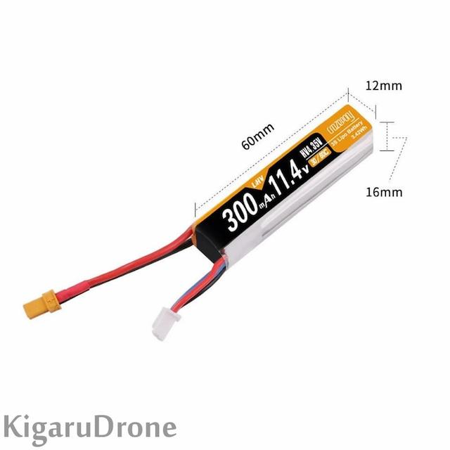 【3S HV】タイプA Crazepony 3s 300mAh 11.4v HV 30/60C LiPo Battery with XT30 コネクター