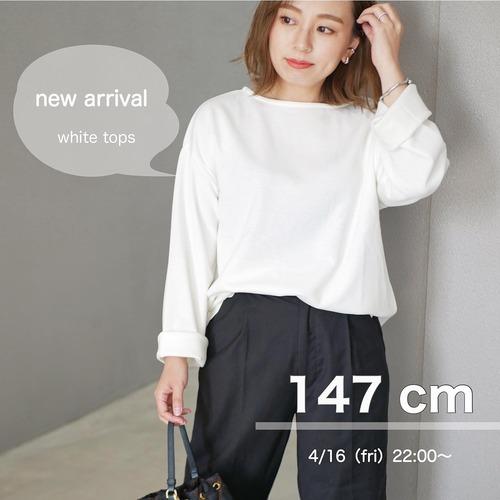 ポンチ長袖トップス (white)