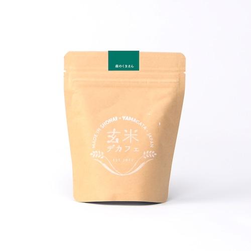 玄米デカフェ・森のくまさん 100g 粉タイプ