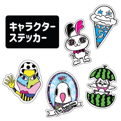 福ステッカー【キャラクター 】5種
