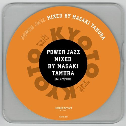 【CD】Masaki Tamura - Power Jazz