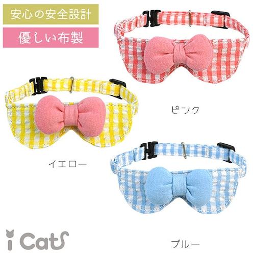 猫首輪(成猫ギンガムチェックアイキャット)