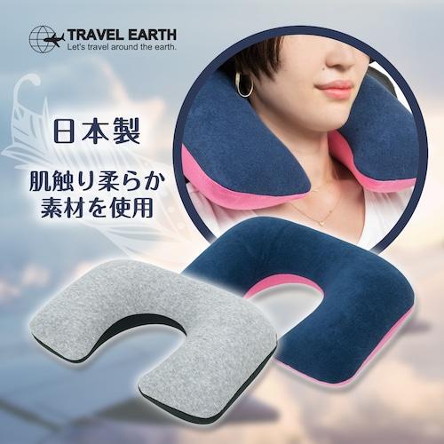 TE-039 カラーコンビピロー 日本製 TRAVEL EARTH
