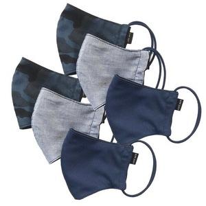 【新作夏用マスク6枚セット 吸水速乾COOLMAX使用 日本製】ブルー系マスク ミリタリー×オーガニック×クールマックス6枚セット