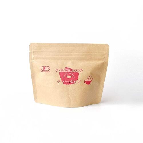 鹿児島県・屋久島の有機紅茶(ティーバッグ)