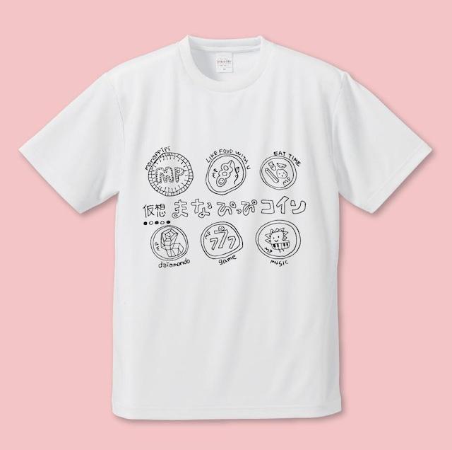 仮想まなぴっぴコインTシャツ