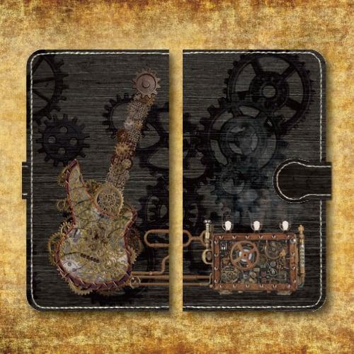 スチームパンク調/楽器/歯車/機械仕掛け/レトロ/SF/蒸気機関/ギター/Androidスマホケース(手帳型ケース)