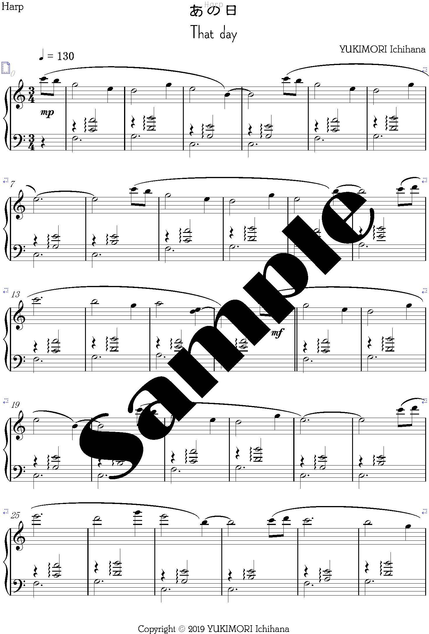 あの日 ハープ 製本楽譜