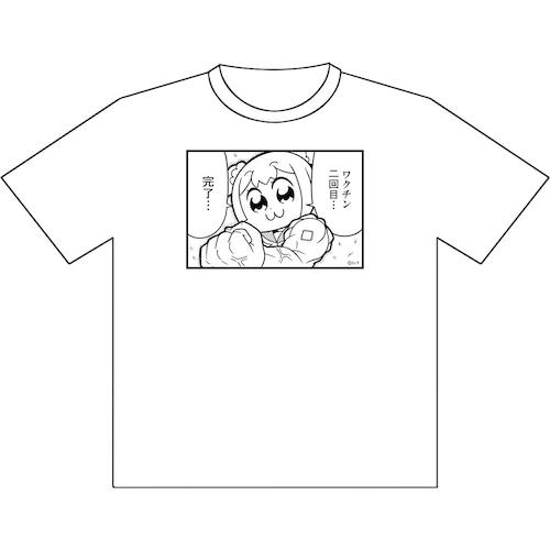 【4589839368285予】ポプテピピック 白Tシャツ(ワクチン二回目完了)M