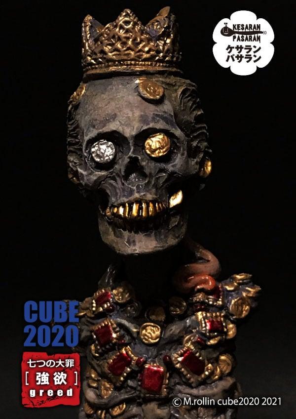 【CUBE 2020 七つの大罪(強欲-ゾンビ)】オリジナル塗装済ミニバストアップ