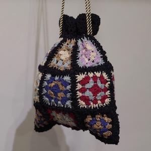Hand Knit Granny Square Drawstring Bag / ハンドニット グラニースクエア 巾着