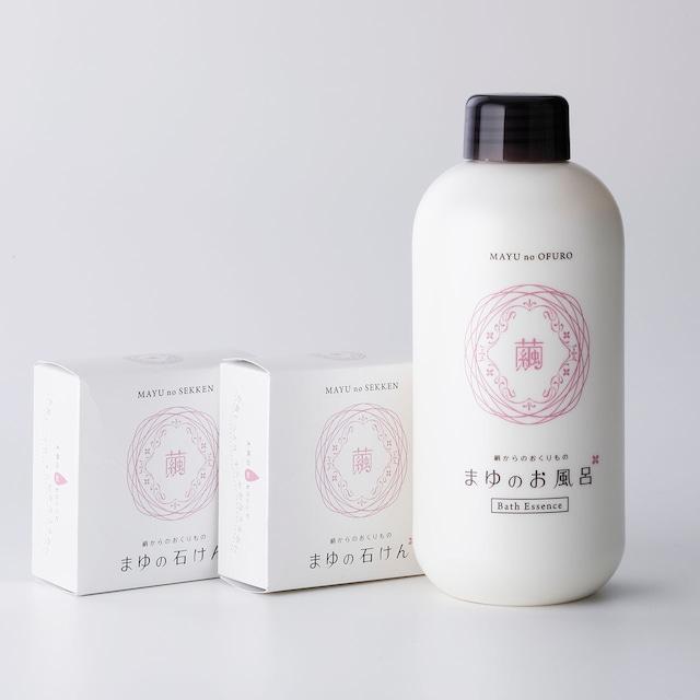 まゆのお風呂ボトル・まゆの石けん2個セット  Mayu ofuro bottle(Bath Essence)、Mayu Soap (Body soap)