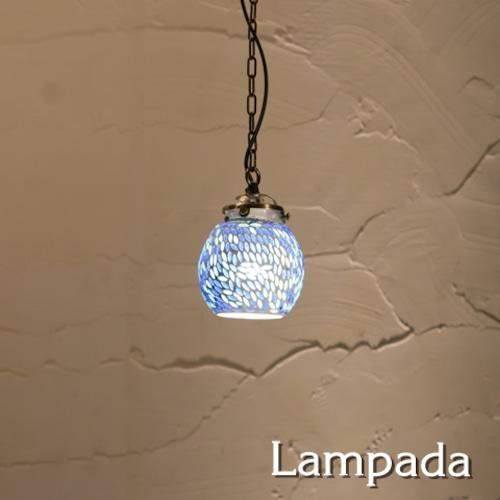 〔新洋電気〕 IDP670 インド・モザイクガラス ペンダントライト(リーフ)