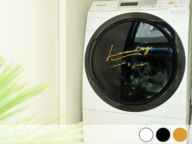 手書き風Laundry極細ウォールステッカー