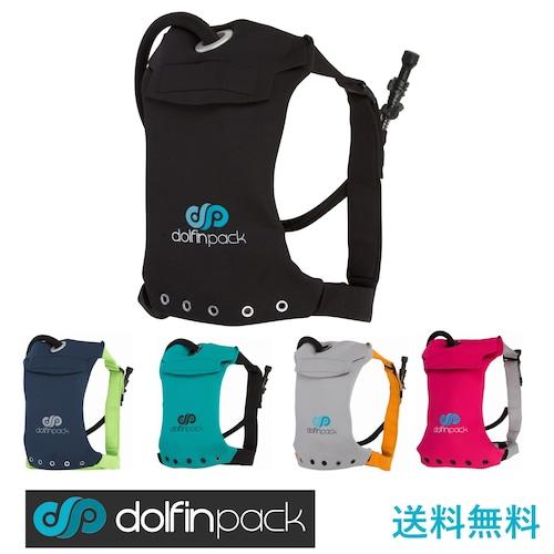 DolfinPack ハイドレーション パック 超軽量 フォーム フィッティング 1.5 リットル リザーバー 100% 防水 エクストリームスポーツ(ランニング、登山、ウォータースポーツ、自転車)
