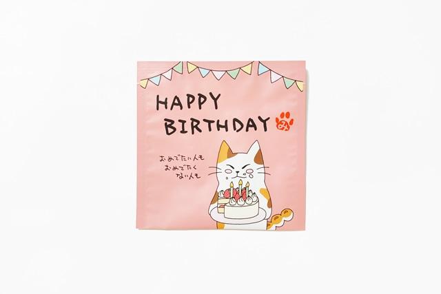 テ・マニス『HAPPY BIRTHDAY』ティーバッグ(2g×3P入り)×1袋