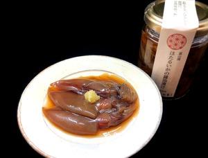 """お酒や白飯のおともに!!『""""富山湾""""ほたるいかの醤油漬け』"""