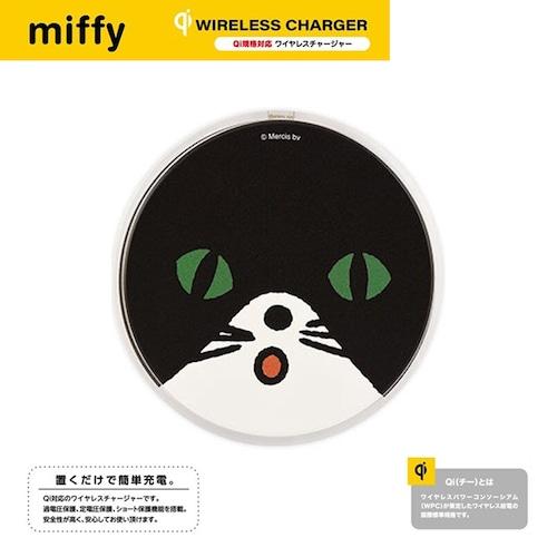 猫Qiワイヤレスチャージャー(ミッフィーネコ)