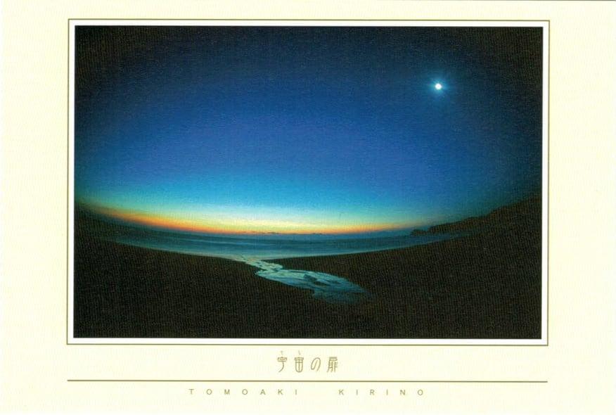 ポストカード 日本の美(10枚入り)