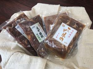 【数量限定】鹿肉焼肉セット 計4パックセット