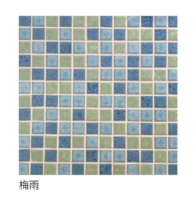 梅雨 オリジナルミックス 25角/SWAN TILE プリセラNミックス 寒色 清潔感