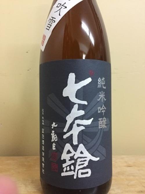 七本鎗 純米吟醸 吟吹雪 1.8L