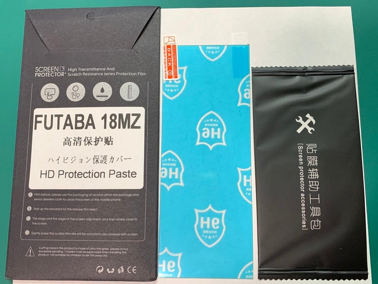 ◆Futabaプロポ18MZ  NEWアップグレード版液晶画面保護シール★フタバ送信機18MZ