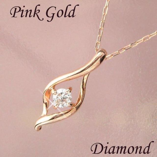 ダイヤモンド ネックレス 一粒 0.1カラット リーフ k10pg 10金ピンクゴールド レディース