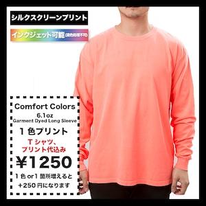 Comfort Colors 6.1oz ガーメントダイ長袖Tシャツ (品番CC6014)