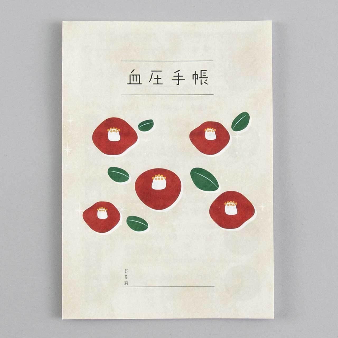 血圧手帳 400冊(つばき)
