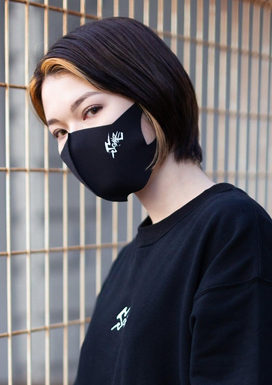 Design Mask