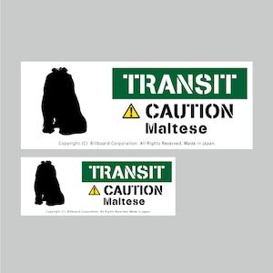 TRANSIT DOG Sticker [Maltese]番犬ステッカー/マルチーズ