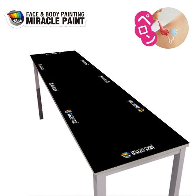 イベント用テーブル吸着マット 180 x 45cm
