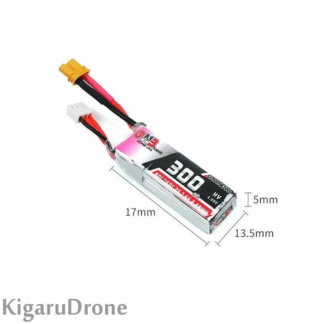 【2S HV】GNB 2S HVリポバッテリー 300mAh HV 80C / 160C 7.6V  XT30コネクター